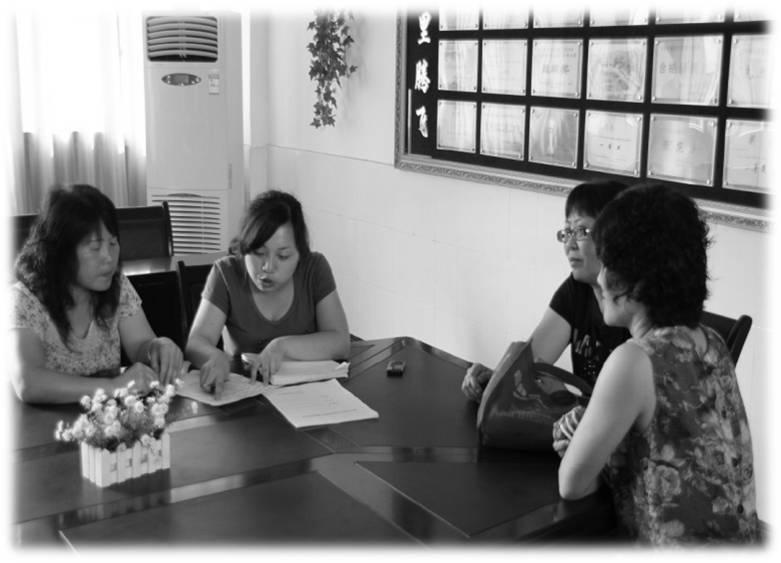 小组座谈会